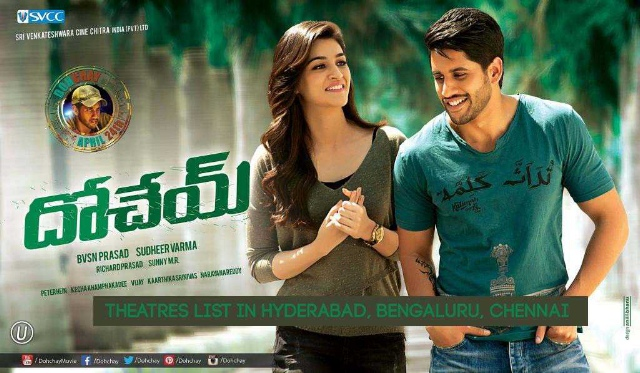 Vidroh-Lets-Fight-Back-Dohchay-2019-South-Movie-Hindi-Dubbed-HDRip