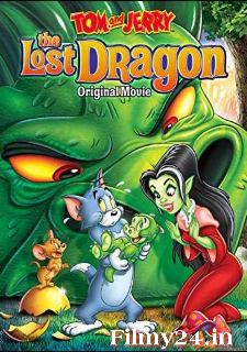 Tom and Jerry The Lost Dragon (2014) Hindi Dubbed