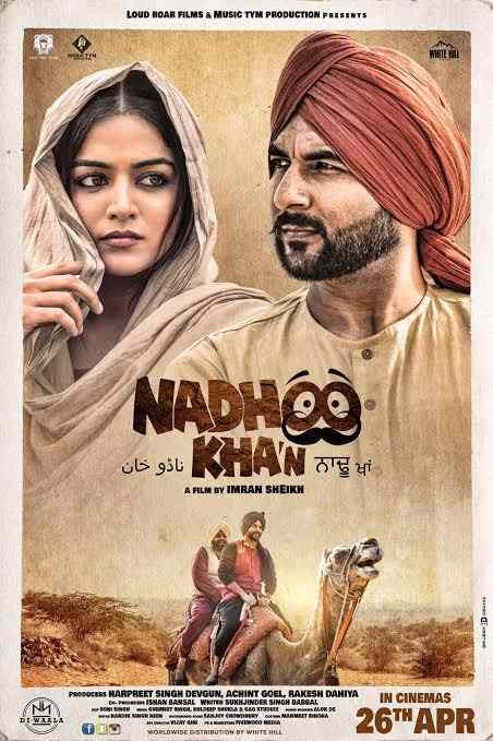 Nadhoo Khan 2019 New Punjabi Full Movie