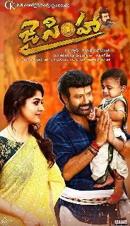 jai-simha-2018-hindi-dubbed-full-movie