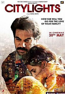 Citylights (2014) Hindi Movie