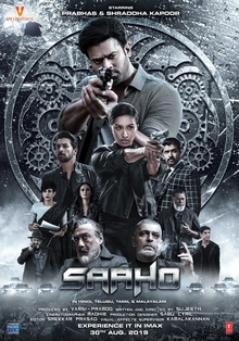 saaho-2019-telugu-full-movie