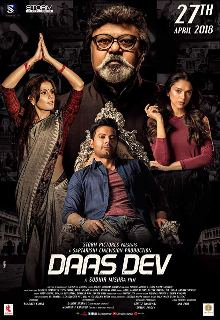 daas-dev-2018-bollywood-movie-hdrip