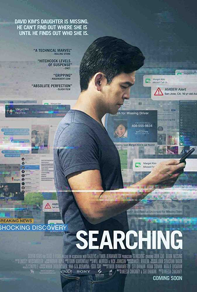 searching-2018-hindi-dubbed-movie