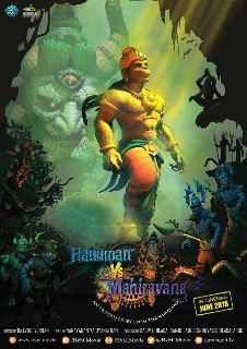 Hanuman vs Mahiravana (2018) Hindi Dubbed