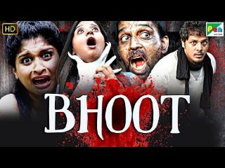 bhoot-2019-new-horror-hindi-dubbed-movie