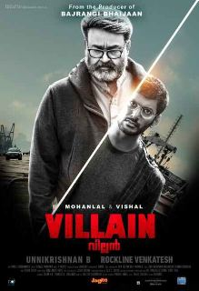 Villain (2017) South Indian Hindi Dubbed Movie HDRip