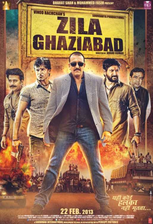 Zila Ghaziabad (2013) Hindi Full Movie Watch Online Free