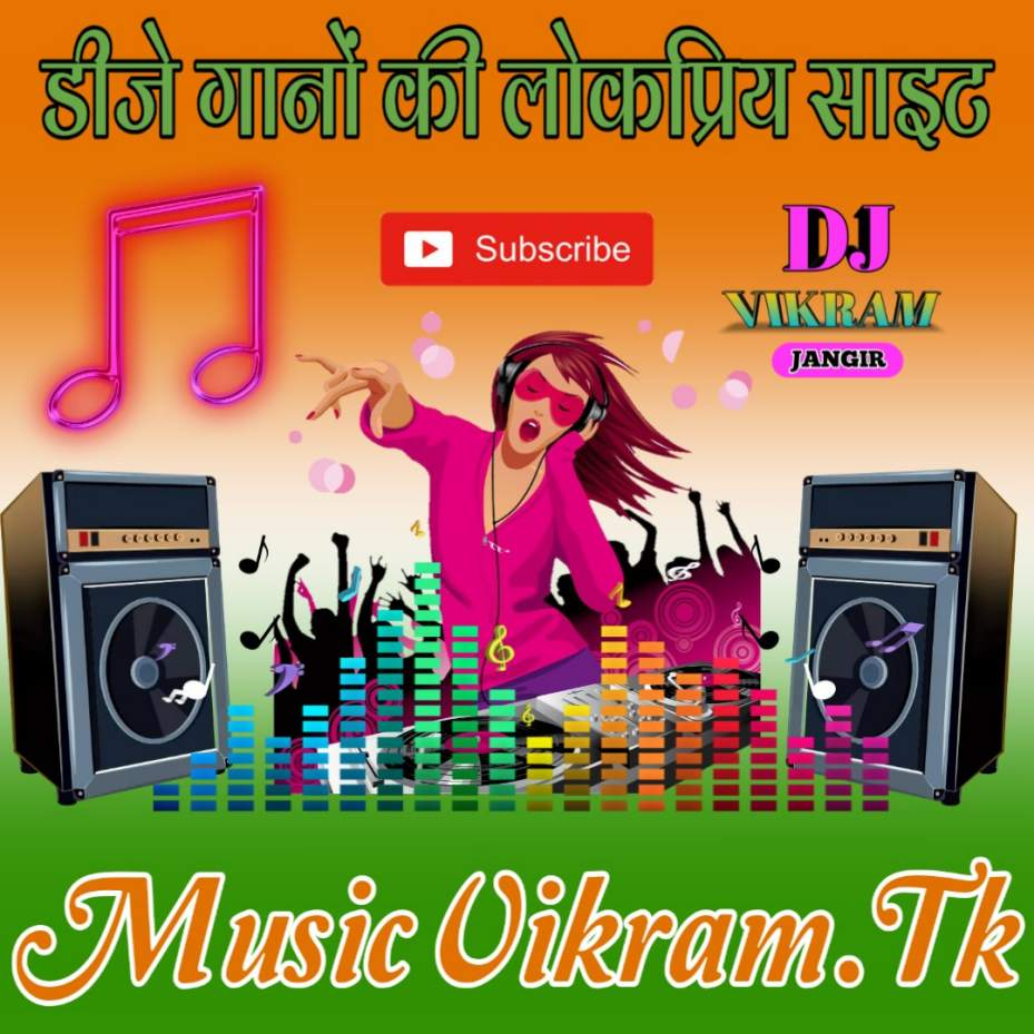 Download Teri Meri Kahani Dj Song Tik Tok Himesh Reshmiya Ranu New Dj Song 2019