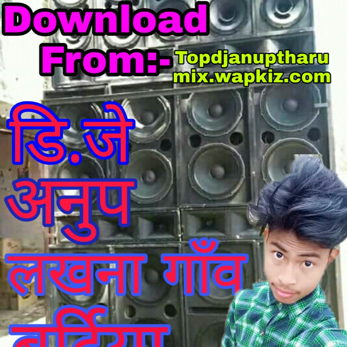 Full 2 Dj Shashi Style Mix By Dj Anup lakhana gau ph. 9826530394