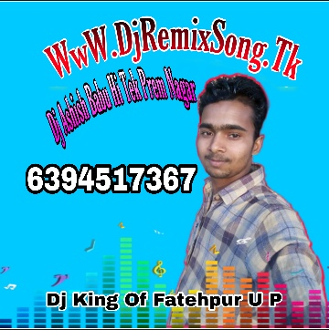 Download Teri Meri Kahani Ronu Vs Himesh Jbl Killer Hard Bass Love Duff Mix Dj Ashish Babu Hi Tek Prem Nagar 6394517367 Mp3