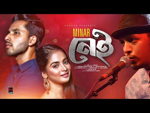 Download Nei By Minar.mp3