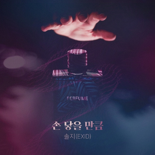 Solji (EXID)    - To The Touch (Perfume OST Part. 1)