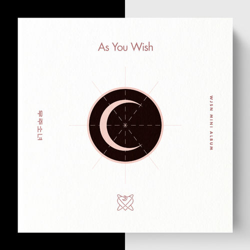 WJSN - Don't Touch Mp3