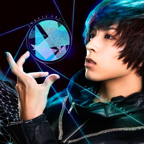 Shouta Aoi - Zessei Star Gate