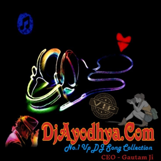 Are Re Meri Jaan Hai Radha  Janmasthami Special  Dehtronic Electronic Beat Mix By Dj Aman BaSti   Dev Dj BaSti  DJAyodhya.Com