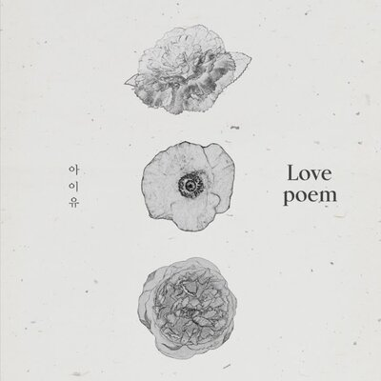 IU - Love poem Mp3