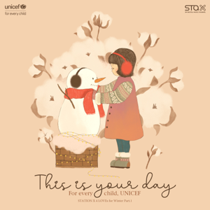 SMTOWN - This is Your Day (for every child, UNICEF) Mp3