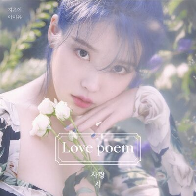 IU - above the time (시간의 바깥) Mp3