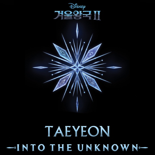 TAEYEON - Into the Unknown Mp3