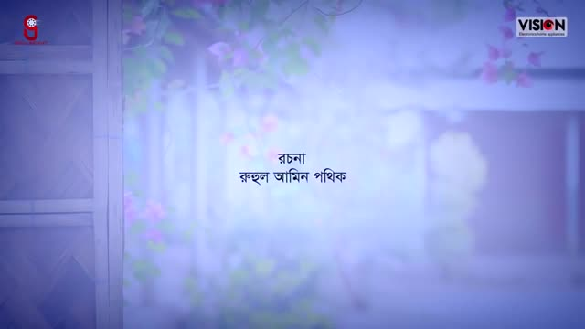 Download Bou Hoite Sabdhan HD Natok 2019 Akhomo Hasan and Nadia 360p.mp4